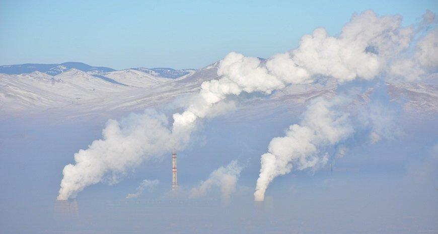 Hava Kirliliğiyle Mücadele
